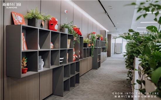 新豪轩门窗营销中心入驻佛山CBD,开启品牌发展新时代