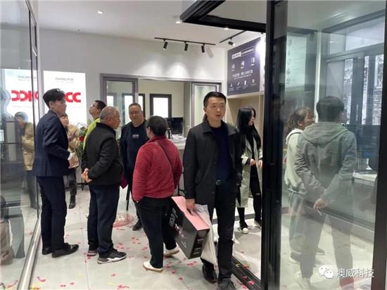 大商记 | 贵州贵阳:澳威门窗旗舰四店,开业期间签单超百万!