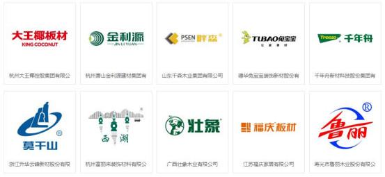 行业之光,实力担当!【中楹榜】2021建材网优选品牌荣誉榜单公示