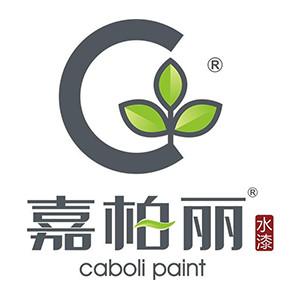【中楹榜】2021建材网优选品牌荣誉榜单公示——油漆涂料