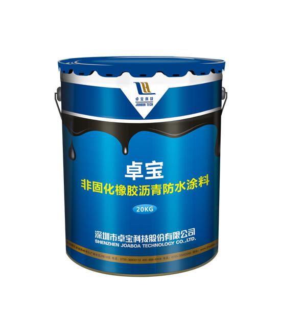 """华为、比亚迪联手打造""""超级工厂"""", 卓宝多款防水材料被选用"""