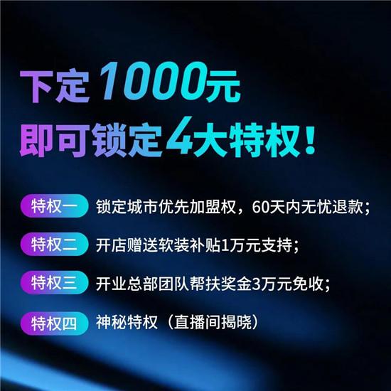 """""""新风口,大未来""""派雅门窗2021线上直播招商大会,3.12邀您同屏!"""
