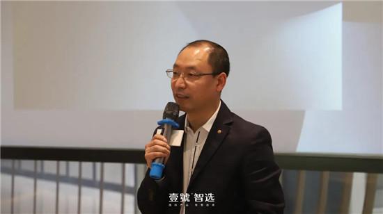 2021壹號智选媒体见面会:探讨「国际化高端产品平台」模式逻辑