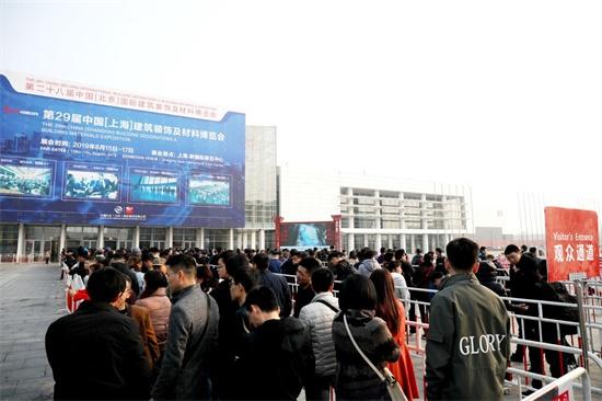 首都再聚首,共话中国家居建材行业未来