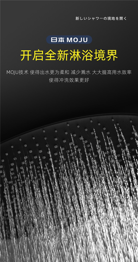日本moju智能家居品牌,全球十大高端卫浴品牌