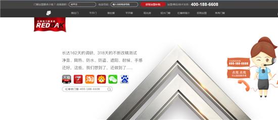 热烈祝贺江西抚州乐安县李总成功网签加盟红橡树门窗