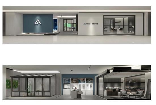祝贺安格尔门窗2021年春季交流会·湖南长沙站取得圆满成功