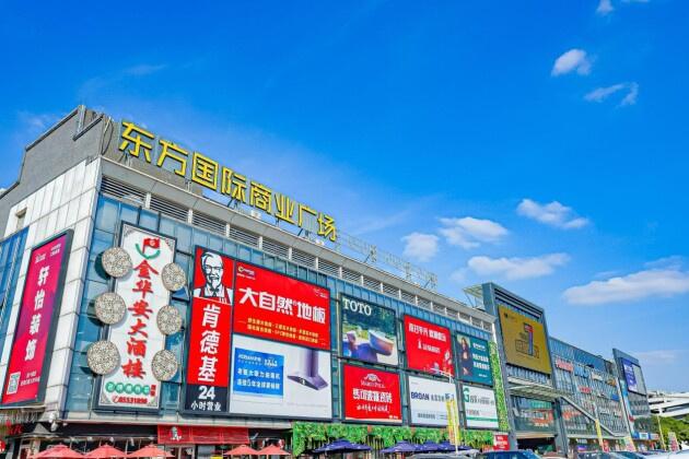 第三届东方世界商业广场门窗节,一场家装建材盛会行将来袭!