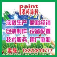 做乳胶漆的配方 谁知道乳胶漆的做法配方
