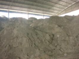 干混砂浆国家标准 干粉砂浆和干混砂浆是什么