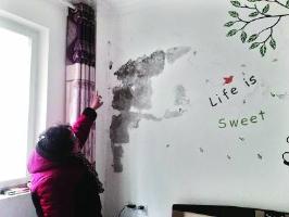 外墙墙面颜彩机 外墙真石漆可以直接涂在已有外墙漆的墙面上吗