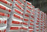 自流平多少钱一平米 水泥自流平地面价格多少钱一平米