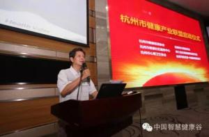 中国健康联盟网 什么呼吸运动 中国教育集团 有益身体健康?中教联盟网