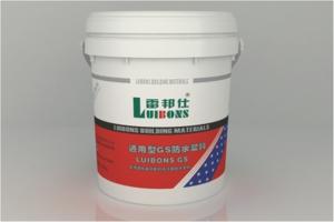 卫生间防水油漆价格 防水涂料施工工艺