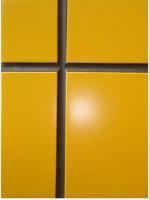 氟碳漆是水性还是油性 水性氟碳漆怎样施工