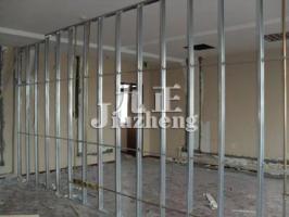安装隔墙龙骨视频教程 轻钢隔墙龙骨安装规范?