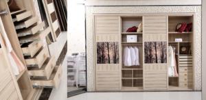 合生雅居用的什么板材 合生雅居整体衣柜质量可靠吗?