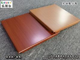 铝扣板300x300的价格 300X300铝扣板有哪些厚度?