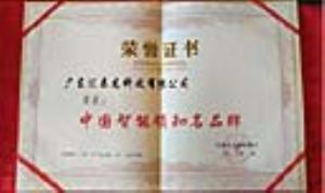 国际智能锁十大名牌 中国十大门锁品牌排名
