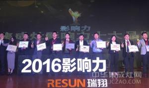 中华集成灶10大品牌 中国集成灶十大品牌哪几家才是最有影响力的?