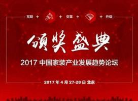 中国板材十大名牌代理 中国板材十大名牌,板材10大名牌企业有哪些