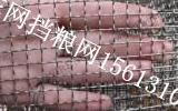 316不锈钢编织轧花网厂家现货【批量定做】金属筛网