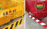 河南新乡建筑工地围栏厂家:工地高层防护网是米字钢板爬架网
