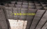 煤矿钢筋网片-煤矿护顶网片――河北销量前位的钢筋网厂家