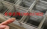 宿州3毫米屋面钢丝网1*2米尺寸现货供应――一诺钢丝网片厂