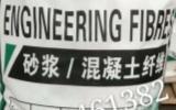 聚丙烯纤维PP纤维抗裂纤维砂浆混凝土纤维耐拉抗拉强度高纤维