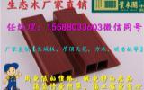 东莞生态木150墙裙板生产厂家