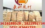 广东静态破碎剂使用方法,广东东科建材销售膨胀破裂剂,岩石切割作业