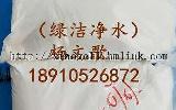 滁州聚丙烯酰胺Pam与Pac的生产厂