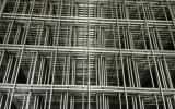 安平县亚奇丝网制品有限公司官方网:建筑网片、抹灰网、抗裂钢丝网、钢笆网片建筑材料