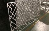 酒楼隔断装饰雕花铝花格