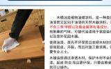 中国木蜡油的市场前景怎么样,德国原装进口pnz木蜡油为您解读