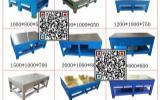 专做FIT模桌-钢板FIT模桌|铸铁FIT模桌|模具FIT模桌生产厂家