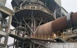 河南环保污泥陶粒回转窑生产线工艺设备效益优势