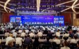 要闻|安徽省河南商会执行会长、荣事达水工业集团董事长雷鸣受邀出席第十五届豫商大会