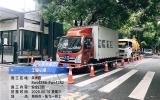 北京市政污水管道清淤公司