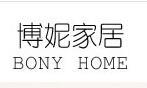 博妮BONY