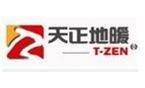 天正T-ZEN