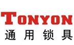 TONYON通用