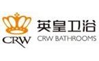 英皇CRW