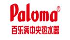 百乐满Paloma
