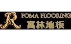 富林FOMA