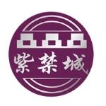 紫禁城漆业