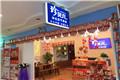廣東惠州三環店