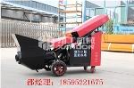 工厂常年大量供应微型混凝土泵车