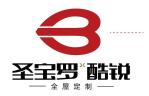 香港圣宝罗板材-全国招商代理商